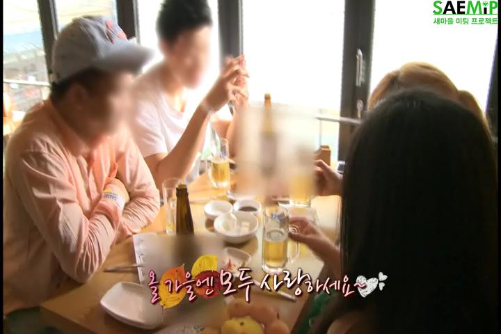 SBS-생활과경제_압구정편.wmv_000258591.jpg