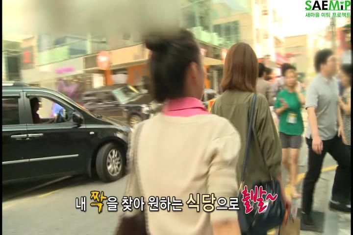 SBS-생활과경제_압구정편.wmv_000100600.jpg