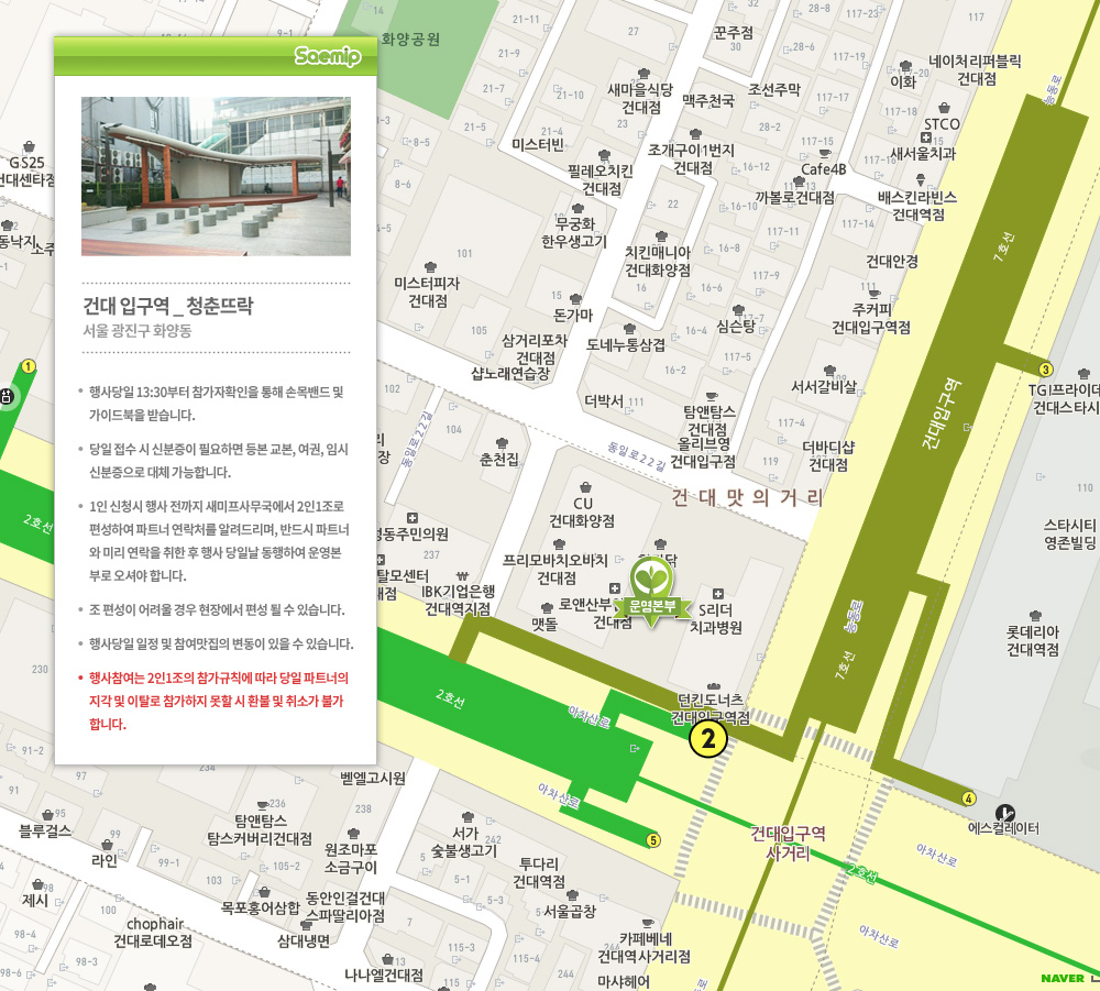 mail_map.jpg